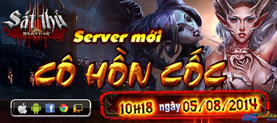 Server S8