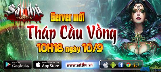 Server S12 - Tháp Cầu Vồng