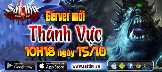 server S14